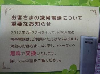 2011_内容.jpg