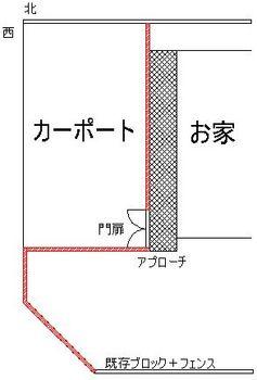 外溝図.jpg