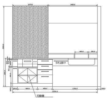 キッチン(図面).jpg