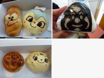 パン&おにぎり.jpg