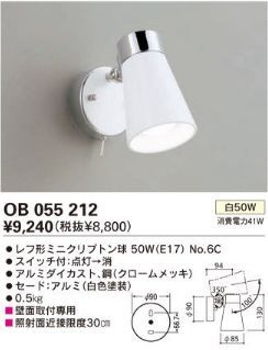 キッチン(シンク).jpg